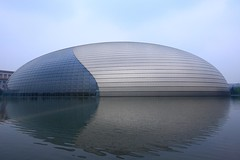 The Egg (deus77 [busy]) Tags: china blue house water glass reflections opera theatre egg beijing grand national dome  titanium  paulandreu ncpa  nationalcentrefortheperformingarts