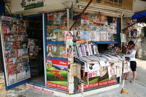 beijing newsstand