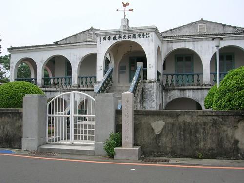 台南遊-德記洋行
