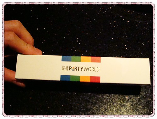 gift from party world
