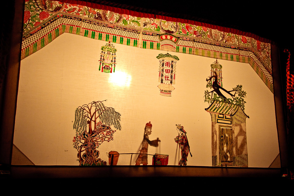 Shadow Puppets at the Tea Festival