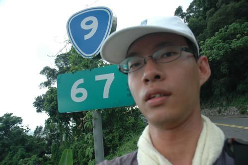 台九線67公里