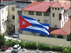 Bandera Cubana / Cuban Flag