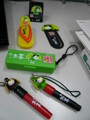 http://www.flickr.com/photos/laclef_yoshiyasu/983148648/