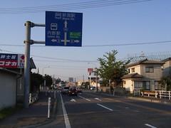 新潟西バイパス 曽和I.C. (2)