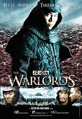 warlords_11