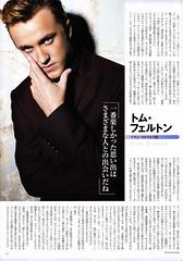 SCREEN (2010/12) P.21