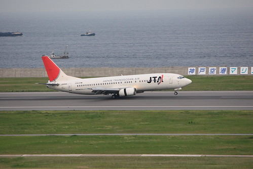 JTA's B737-400 just touched down