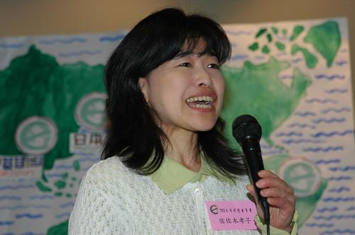 日本國民信託協會前工作人員 佐佐木孝子