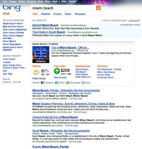 Bing New UI