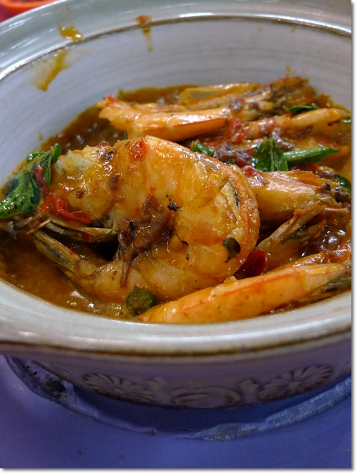 Claypot Indonesian Prawns2