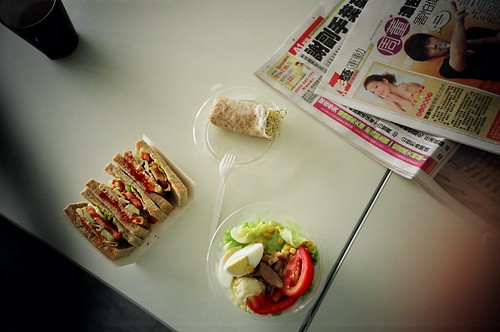 LOHAs Eatery.