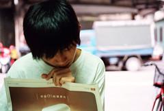 R001-026 (油姬) Tags: 2007 life 135film film negative 五b娘 fed5b people family