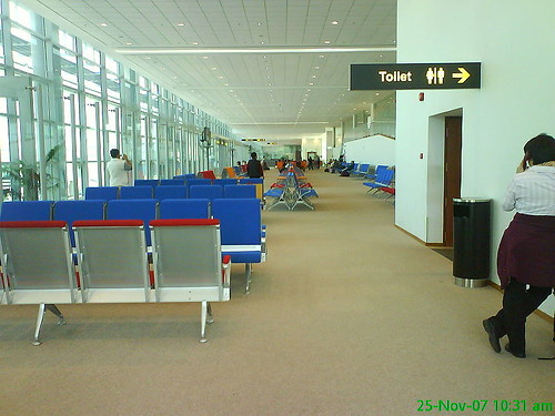 Yangon-airport-departure-longue