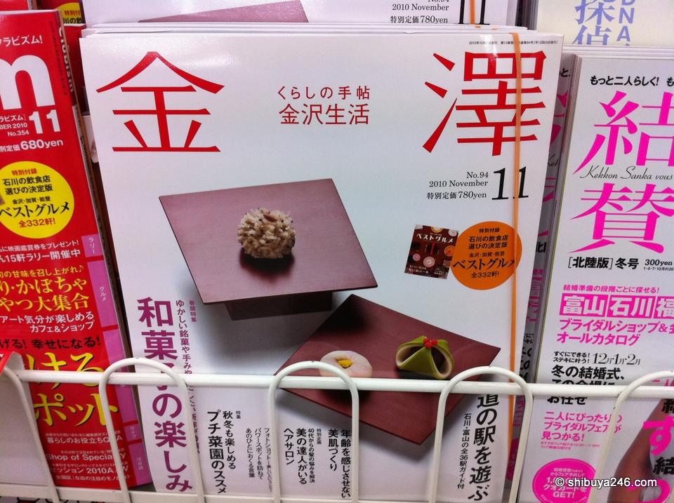 A magazine about Kanazawa lifestyle