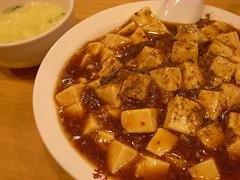 麻婆丼(590円)