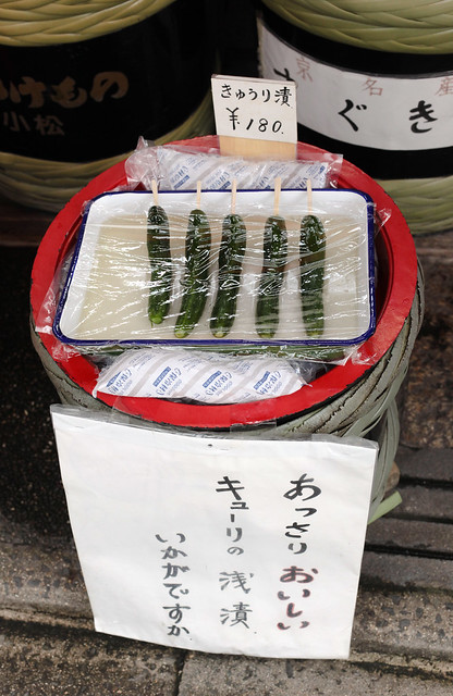 Малосольные огурцы в Киото