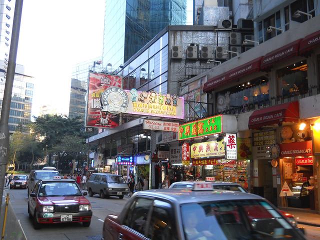 CHINA 4017