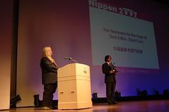 Me presenting the Hugo for Best Professional Editor, Short Form