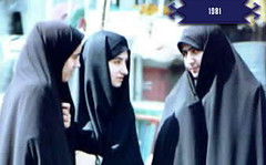 HEZBOLLAH HEJAB (hejabEejbari) Tags: sex democracy iran islam  democrat   zan irani seks  emam rahbar     azad khamenei    khomeini zendan sepah   eadam  entezami dokhtar     eslami ezdevaj mollah eslam   akhond  pasdar     sigheh   jslami     mullahh