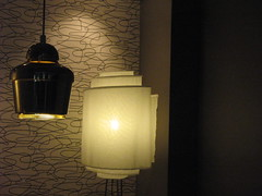Aalto Lamp (blind_donkey) Tags: light urban lamp finland hotel design helsinki interiordesign aalto alvaraalto helka