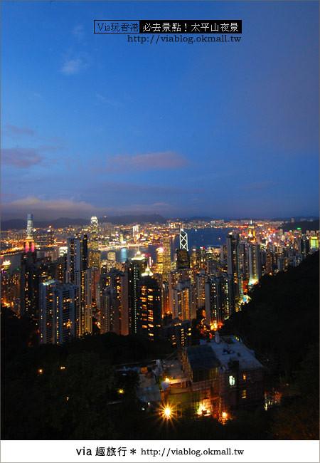【香港自由行】必推!內有百萬夜景~香港太平山夜景26