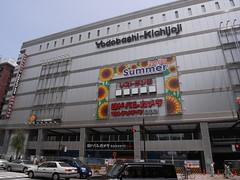 ヨドバシカメラ吉祥寺店 開店1日前