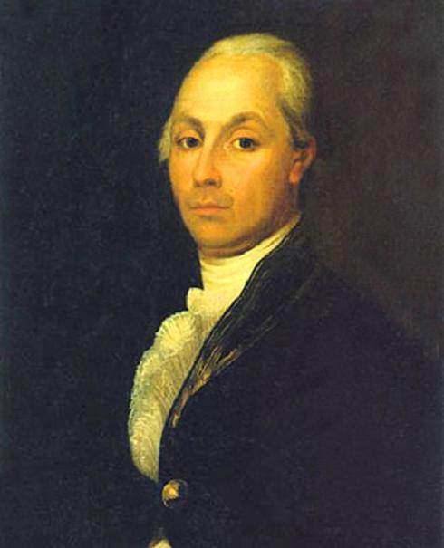 Portrait of Aleksandr Nikolayevich Radishchev, Алекса́ндр Никола́евич Ради́щев