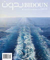 Bidoun Cover (jacquiscloset) Tags: ocean cruise sea water wake middleeast magazinecover bidoun publishedimage artsandculture