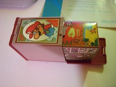 Nintendo Hanadufa Playing Cards