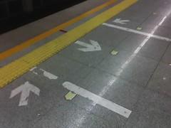 andén del metro