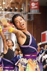 Yosakoi Dancer