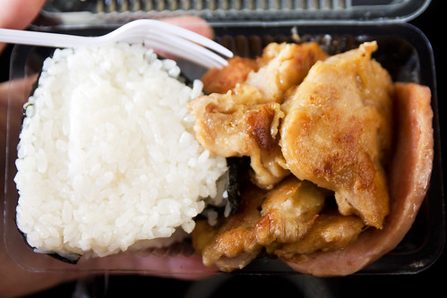 mochiko chicken and rice