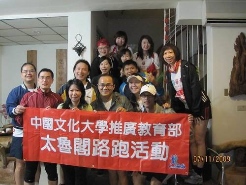 2009太魯閣馬拉松--181