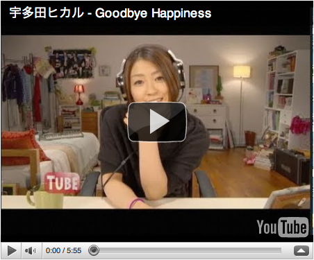 goodbye happiness 宇多田ヒカル