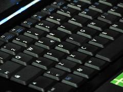 Il Tour Operator (Conanil) Tags: black computer keyboard portable noir teclado laptop negro tastatur preto zwart nera computadora portatile clavier tastiera schwarzes portátil toetsenbord ordinateurportatif