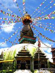 Kathmandu Stupa (acerminaro) Tags: nepal kathmandu lptowers