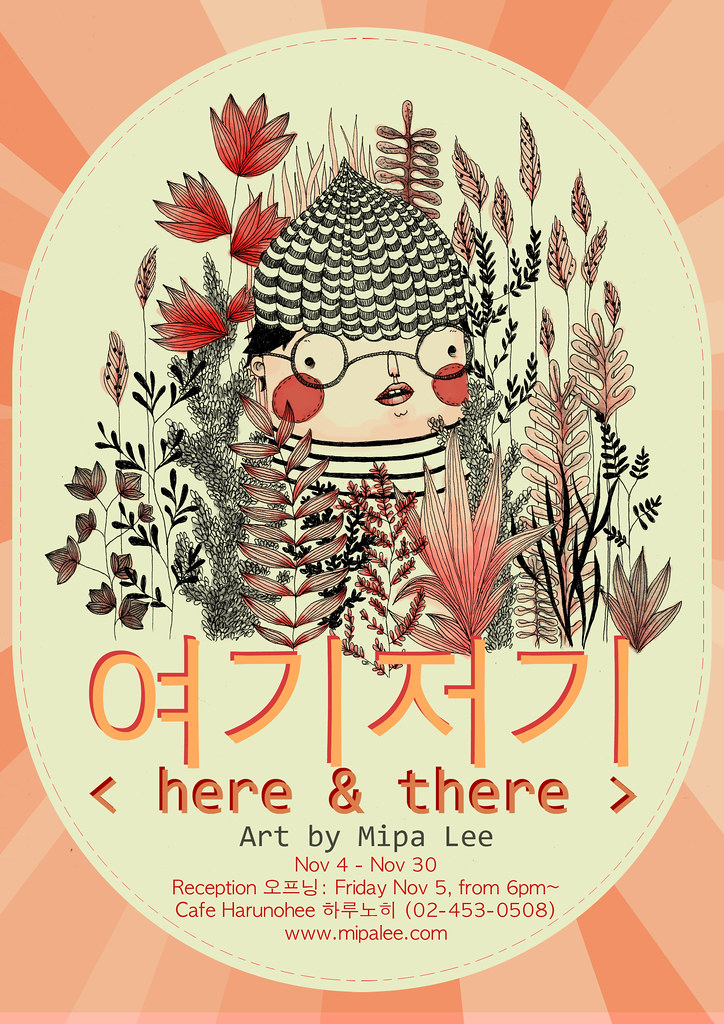 'Here & There' Art Show at Cafe Harunohee
