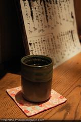 Kyoto 京都 - Ichisun (Shichi-jo) 一瞬 七条店