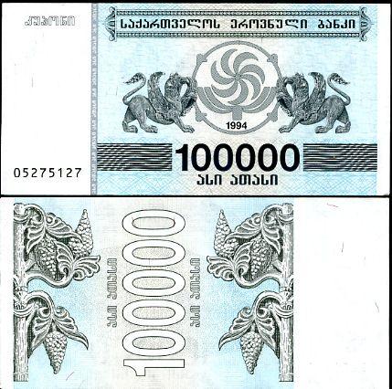 100 000 Laris Gruzínsko 1994, P48A
