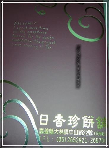 cjCIMG3282