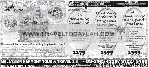 Travel Deals to Hong Kong Disneyland with Malaysian Harmony Tour & Travel