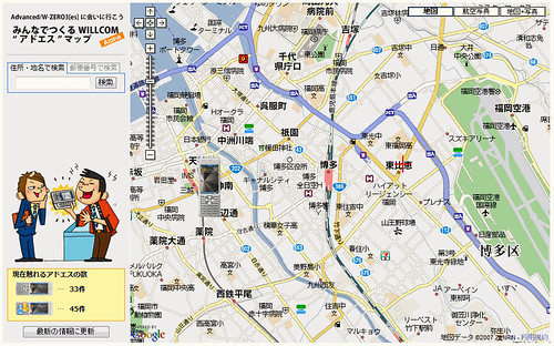 http://map.windows-keitai.com/willcom/?lat=35.681391&lng=139.766103&zoom=15