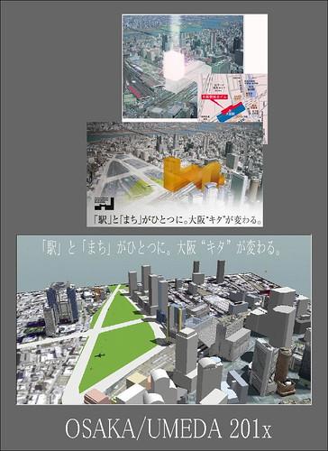 Google SketchUp OSAKA/UMEDA 2011 image