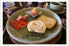 1st breakfast @ Banyan Tree (- F i F i -) Tags: maldives banyantree vabbinfaru