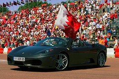 Day 225: Pista di Fiorano (Ferrari Circuit) (Diamond Lips -BHR) Tags: red italy bahrain anniversary flag ferrari lips diamond circuit 60 breathtaking maranello fiorano majeed aplusphoto