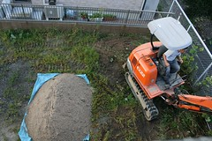 庭の工事開始
