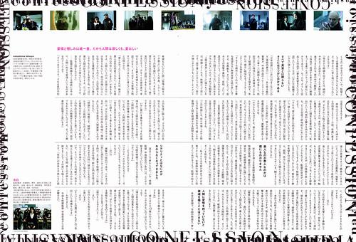 ピクトアップ no.64 P.18-19