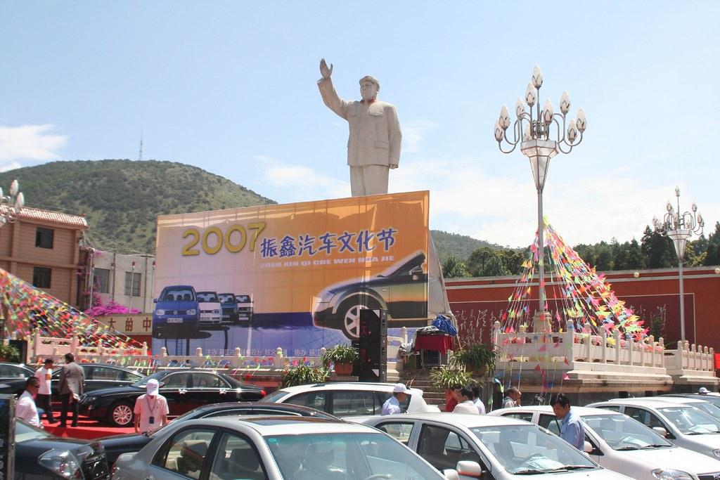 Mao Meets Capitalism