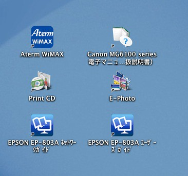 EPSONとキャノンデスクトップ